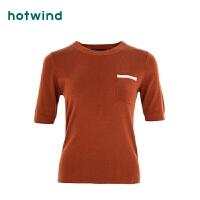 热风女士口袋针织衫F08W8303