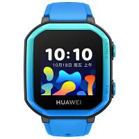 华为儿童手表3S 智能手表 通话手表 八重定位 小度语音助手