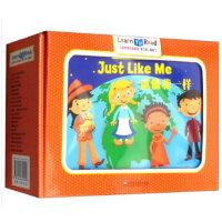 儿童英语阅读魔盒 第三级 魔盒2(附mp3下载)