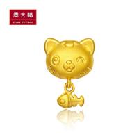 周大福 萌宠猫与小鱼儿黄金足金吊坠定价R18186>>定价