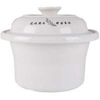 电炖锅白瓷预约煲汤煮粥炖盅养生陶瓷砂锅慢炖4.5L 浅黄色