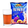 【2包送勺子】福瑞果园酸梅粉1kg西安酸梅汤汁速溶乌梅汁果汁粉冲饮饮料