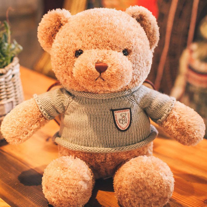 泰迪熊小熊毛绒玩具熊抱抱熊布娃娃抱枕生日礼物送女友熊猫女 发货周期:一般在付款后2-90天左右发货,具体发货时间请以与客服协商的时间为准
