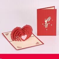 3D玫瑰花立体贺卡情人节礼物樱花创意结婚情侣表白生日教师节卡片