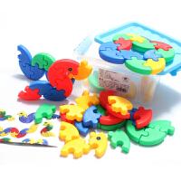 儿童益智塑料积木玩具拼装拼插建构拼搭大颗粒弯弯幼儿园