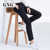 GXG西裤男装 秋季男士时尚休闲个性都市商务潮流藏青色套西长裤
