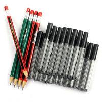 天卓 2B自动铅笔2.0mm小学生粗笔芯自动笔HB铅笔2比仿木铅笔粗芯儿童自动笔写不断2.0自动笔hb学生文具