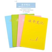 4本读书笔记本文具简约中小学生阅读摘记本A5B5日记本记事本本子