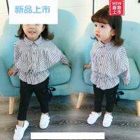 儿童衬衫女童上衣春秋女宝宝条纹衬衣韩版洋气潮衣1-3小女孩5周岁
