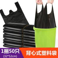 加厚垃圾袋一次性手提式�R甲袋家用塑料袋垃圾袋�N房宿舍袋背心式