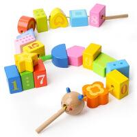 1--3岁宝宝穿线积木儿童串串珠玩具穿珠子一两岁男女孩早教