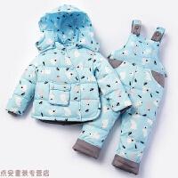 冬季儿童羽绒服套装男女宝宝幼儿冬装小童1-3岁婴幼儿两件套童装秋冬新款