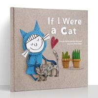 如果我是一只猫 英文原版绘本 If I Were a Cat 关于友谊的故事