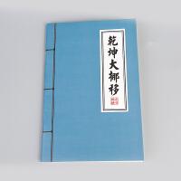 武林秘籍记事本创意复古笔记本子学生用文具A5练习本儿童礼物