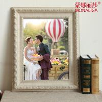 欧式全家福相框 24寸创意婚纱照像框毕业照定制画框定做相架挂墙