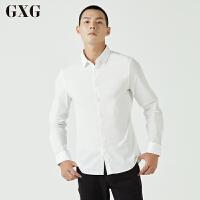 【GXG过年不打烊】GXG长袖衬衫男装 秋季男士时尚潮流气质休闲都市修身白色衬衣男