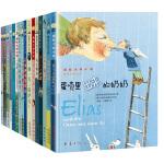 """国际大奖小说""""新生代""""精品合辑套装(16册)"""