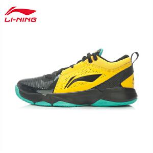 李宁男鞋骑士耐磨防滑中帮篮球鞋男子轻便潮流运动鞋ABPK005