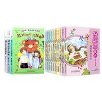 正版新书 汤素兰童话注音本系列 全套10册+ 辫子姐姐故事星球系列 全套共3册 彩图6-12岁儿童文学一二年级小学生课