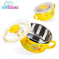 双耳辅食学吃饭碗婴儿碗儿童餐具304不锈钢宝宝
