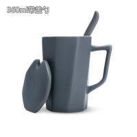 汉馨堂 马克杯 水杯创意潮流办公室杯子陶瓷马克杯带盖勺男女学生韩版牛奶咖啡杯