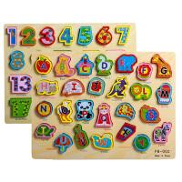 数字拼图动物手抓板拼板早教玩具3-6岁 儿童26字母立体拼图