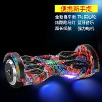 创意新款炫酷拉风平衡车智能双轮平衡车飘逸思维电动车 36V