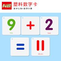 塑料数字卡片1-100彩图看图儿童小学生幼儿宝宝认数识数卡