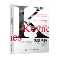 【新书店正版】凯恩斯传:一个利他主义者的七面人生[英] 理查德达文波特-海因斯(Richard Davenport-H