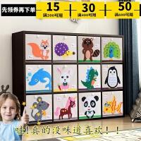 儿童收纳简约玩具柜子储物柜幼儿园卡通格子柜自由组合整理箱书柜
