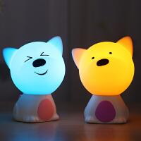 可爱硅胶小夜灯可充电台灯卧室床头梦幻七彩柔光减压拍拍灯