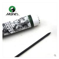 Marie's马利C7344 C7346炭画铅笔 硬性中性软性 马利素描 炭画铅笔