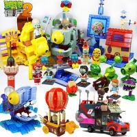 植物大战僵尸玩具拼装积木2全套装儿童可发射手鲨鱼疆尸兼容乐高