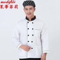 厨师服 男士长袖棉春秋冬新款男式工作服职业装工装正装西餐厅厨房食堂男装上衣