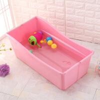 大号加厚可坐躺宝宝浴盆 婴幼儿洗澡盆可折叠新生儿用品儿童浴桶 +浴网