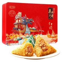 【当当自营】真真老老 粽子 端午节福利嘉兴特产蛋黄肉粽礼盒 红樽1980g(铁盒装)