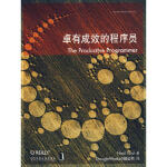 【新书店正版】卓有成效的程序员Neal Ford9787111264064机械工业出版社