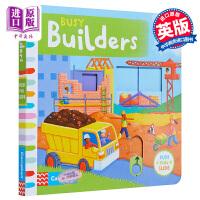 【中商原版】Busy系列 繁忙工地 Busy Builders 低幼启蒙亲子互动操作书 纸板书 英文原版 3-6岁