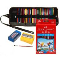秘密花园 填色 德国辉柏嘉12 24 36 48色纸盒装水溶性彩色铅笔 水溶彩铅绘画套装