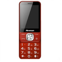 纽曼 N5300滑盖移动老人手机 学生男女款超长待机大声大字老人机