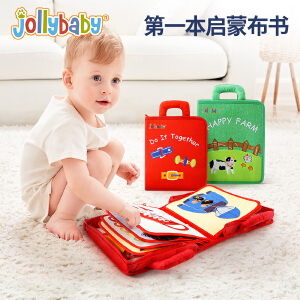 jollybaby蒙特梭利早教书3岁儿童立体布书婴儿益智玩具撕不烂抖音