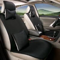 驰航 汽车坐垫夏季新款 车用凉席坐垫凉垫车椅垫 单片单垫
