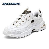【11月12-13日大牌返场 狂欢继续】Skechers斯凯奇女鞋新款D'lites时尚熊猫鞋 厚底增高休闲鞋 119