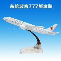 空客A380合金飞机模型东航南航国航波音747仿真客机模型A330A320儿童节礼物