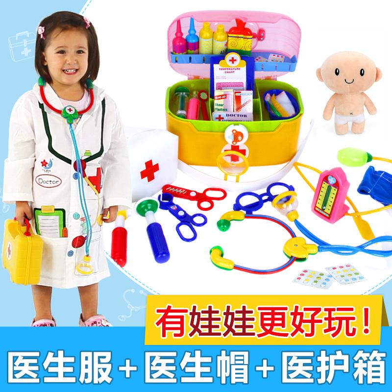 星月 儿童过家家玩具套装 仿真医药工具箱听诊器打针男女孩过家家医生益智角色扮演玩具益智玩具限时钜惠