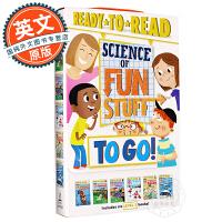 Science of Fun Stuff to Go! 去看有趣的科学小东西去!【英文原版 准备阅读系列6本套装、分级