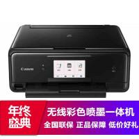 佳能TS8080彩色喷墨照片打印机手机一体机家用办公wifi三合一6色ID卡复印手机照片打印多功能连供打印黑色