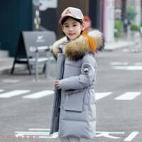 儿童羽绒服女童中长款2018新款韩版童装女大童女孩冬装外套