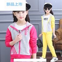 女童套装春装2018新款童装两件套时尚休闲中大童女孩运动服韩版潮