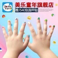 美乐卡通纹身贴儿童指甲贴女孩防水美甲贴画宝宝安全无毒指甲贴纸